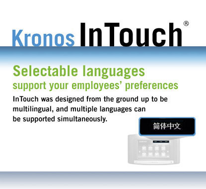 Selectable languages support your employees' preferences